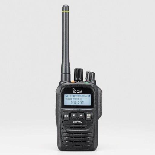 音声に反応して自動的に音声送信ができるVOX機能を搭載し、ハンズフリー運用が可能。最高水準の防塵・防水性能も搭載し、屋外でも運用できます。